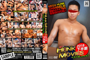 hnk-087